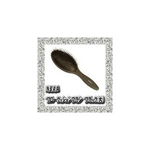 N.B.A.A.ブロークッションブラシ ブラック(大)【ジェニュイン】 プロ用美容室専門店|tuyakami
