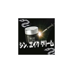 送料無料 シン エイク クリーム 50ml シンエイククリーム ナチュレ 毒蛇 SYN-AKE 送料込 プロ用美容室専門店 プチギフト、プレゼントにも|tuyakami