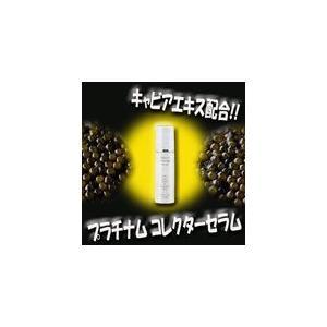 プラチナム コレクターセラム 30ml【シン.エイク】【毒蛇】【miriam quevedo】【GB1666_mother】(10001859) プロ用美容室専門店|tuyakami