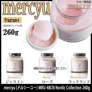 【mercyu】Nordic Collection フレグランス ジャーMRU-48CN【種類選択あり】【芳香器 お香 アロマポット 香り におい アイスクリーム フレグランス 瓶 リビング|tuyakami