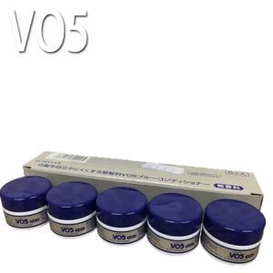 サンスター アルバート VO5コンソート ブルーコンディショナー 無香料(トラベルサイズ 5個セット VO5 ブルコン)|tuyakami
