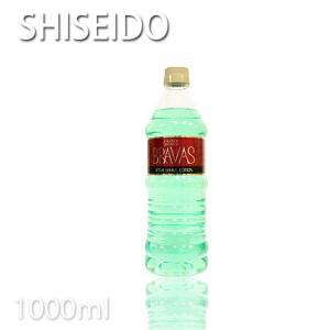 資生堂 ブラバスアフターシェーブローション 1000ml 業務用(SHISEIDO) プロ用美容室専門店 つや髪美肌研究SHOP|tuyakami