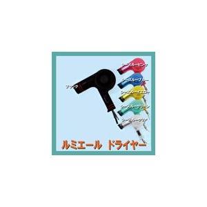 タカラ ライトブロー2ドライヤー シースルーブラック 【ルミエール】プロ用美容室専門店 クリスマス プレゼント プチギフト ヘアードライヤー ヘアドライヤー|tuyakami