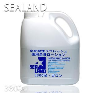 送料無料 シーランド 薬用ローション 3800ml(ガロン) ハーブバランス SEA LAND (10002924) プロ用美容室専門店 プチギフト、プレゼントにも|tuyakami