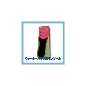 ウォーターバランスインソール 女性用【土踏まず】【GB2712_mother】(10002993) プロ用美容室専門店|tuyakami