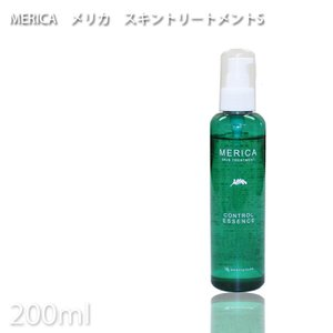 メリカ スキントリートメントS 200ml医薬部外品 【白い 化粧水】 プロ用美容室専門店 tuyakami