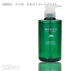 メリカ スキントリートメントS 500ml医薬部外品 【白い 化粧水】 】 プロ用美容室専門店 tuyakami