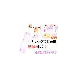 足指解放サポーター サニースキニー ハッピーフィンガー(10003107) プロ用美容室専門店|tuyakami