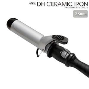 アイビルアイロン AIVIL アイビルDHセラミックアイロン 38mm 【DH-38CLP】【アイビル ヘアアイロン ホルダー カバー 耐熱 アイロン ヘアー 美容 美容機器|tuyakami