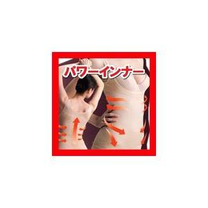 姿勢バランス V パワーインナー ベージュ LLサイズ モン自然科学研究所 (10003468) プロ用美容室専門店 プチギフト、プレゼントにも tuyakami