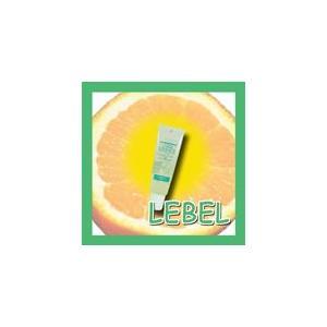 ルベルクールオレンジ スキャルプコンディショナー 240g 【GB3202_mother】 (10003515) プロ用美容室専門店 tuyakami