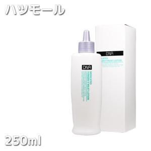ハツモール ユンゲンV 250ml 医薬部外品 田村治照堂 プロ用美容室専門店|tuyakami