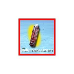 そのまま!α-アルブチンローション 200mlARローション【保湿成分/美肌/潤い/弾力/保水力/乾燥/】(10003671) プロ用美容室専門店|tuyakami