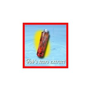 そのまま!プラセンタローション 200mlPLローション【保湿成分/美肌/潤い/弾力/保水力/乾燥/】(10003672) プロ用美容室専門店|tuyakami
