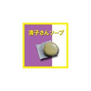 SS清子さんアルバコスメソープ 100g 泡立てネット付【アルバコスメティックス 洗顔 石鹸 】(10003759) プロ用美容室専門店|tuyakami