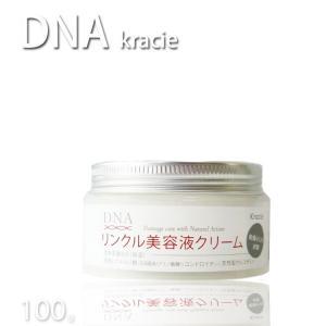 【期間限定】クラシエ DNA リンクル美容液クリーム 100g【KIK】【浸透型クリーム】【コンドロイチン 浸透 DNA美容液マスク PFエッセンスマスクa】|tuyakami