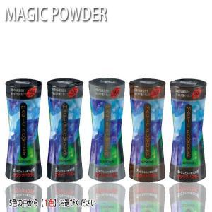 マジックパウダー 50g【黒 ナチュラルブラック ダークブラウン ライトブラウン グレー】【クラウン】【薄毛隠し/薄毛カバー/男女兼用/MAGIC POWDER】スーパーミ|tuyakami