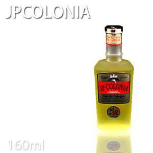 JPコロニア オーデコロン EX 160ml No.8502 JP COLONIA アロマ化粧品 プロ用美容室専門店 tuyakami