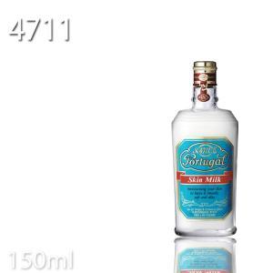 4711 ポーチュガル スキンミルク 150ml 柳屋 プロ用美容室専門店 敬老の日 プレゼント プチギフト tuyakami