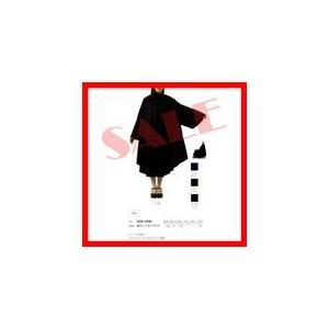 リビモード 袖付ヘアダイクロス HDK-5990 C-10 ブラック【チトセ】【LIVIMODE】【CHITOSE】 YS(10005590) プロ用美容室専門店|tuyakami