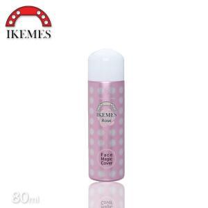 イケメス フェイスマジックカバーR ローズ 80ml IKEMES Face Magic Cover(サロン専売品 プロ用美容室専門店 サロン専売品 ホワイトデー )|tuyakami