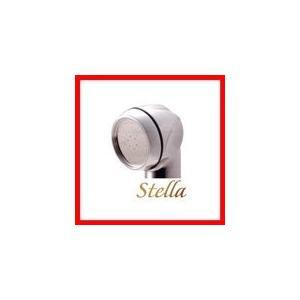 送料無料 サロン用マイクロナノバブル シャワーヘッド stella ステルラ JAPAN STAR サロン専売品 (10008388) プロ用美容室専門店 プチギフト、プレゼントにも|tuyakami