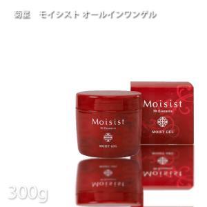 菊星 モイシスト オールインワンゲル 300g サロン専売品 サロンプロ プロ用美容室専門店|tuyakami