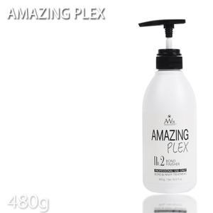 アメイジングプレックス AMAZING PLEX No2 ボンドフィニッシャー 480g アメイジングプレックス ブリーチ・ハイトーンカラー用処理剤 プロ用美容室専門店|tuyakami