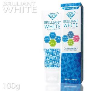 ブリリアントホワイト BRILLANT WHITE 100g 歯磨き粉ホワイトニング 歯を白く 口臭を防ぐ 歯のヤニを取る 口内を浄化 虫歯を防ぐ 歯垢を除去 プロ用美容室専門店|tuyakami