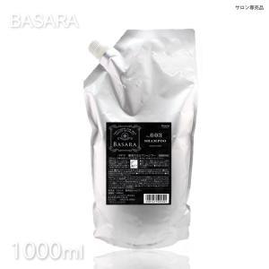 クラシエ バサラ薬用スカルプシャンプー 603 1000ml 詰替 レフィル 医薬部外品 バサラシャンプー(バーバー クレンジング BERBAR)|tuyakami