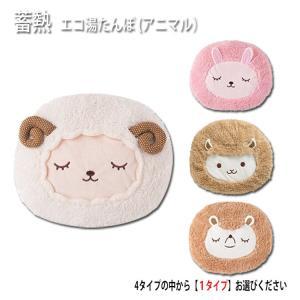 ■商品特徴 「蓄熱式 エコ湯たんぽ nuku2(ぬくぬく) 」は、コードレスなのでどこにでも持ち運べ...