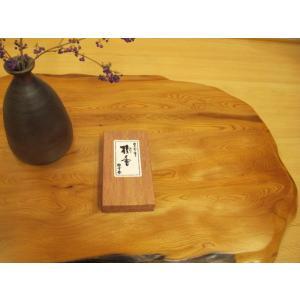 屋久杉お線香 (黒)