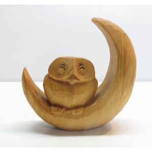〜木彫り 月にふくろう (B)〜   一刀彫 / 素材:桧