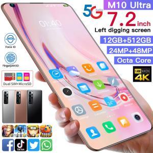 スマホ スマートフォン M10 UItra 指紋認証 本体 5G 8GB*256GB 大容量 軽量 ...