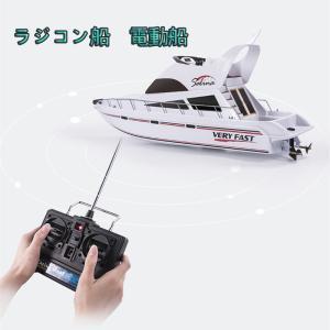 ラジコン船・リモコン・電動船・操縦しやすい・誕生日・子供向け・贈り物・6歳・7歳・8歳・9歳・10歳...