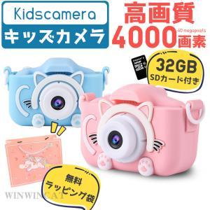 即納 翌日発送 子供用カメラ・32GSDカード付・ねこちゃん・USB充電・「ピンク・ブルー」キッズカ...