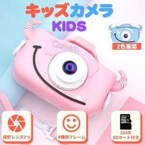 子供用デジタルカメラ・2000万画素 ・ 32G容量SDカード・子供用カメラ・ビデオカメラ・「撮影・...