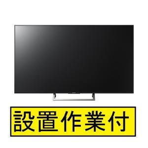 【正規ルート商品】ソニーグラビア65インチ KJ-65X8500E【設置作業付】|tv-kan