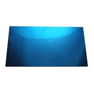 パロマ部品:防熱板A/077737500ガスコンロ用