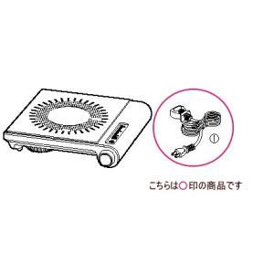 ツインバード部品:マグネツトプラグコード/125310 コンパクトIHコンロ用〔メール便対応可〕|tvc