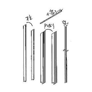 コロナ部品:パッキン組/320155022冷暖房兼用ウィンドエアコン用〔310g-3〕〔メール便対応可〕|tvc