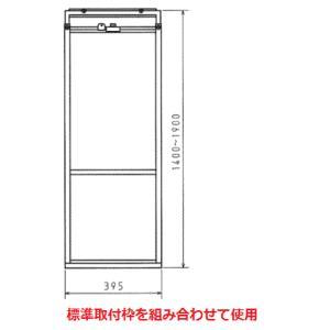 コロナ部品:テラス窓用取付枠/WT-8H冷暖房兼用タイプウインドエアコン用|tvc