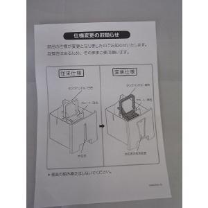 コロナ部品:ドレンタンク(AE)/3419846038除湿機用|tvc|03
