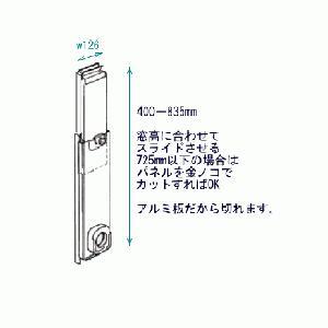 コロナ部品:小窓用ダクトパネル/HDP-50M冷風・衣類乾燥除湿機用|tvc