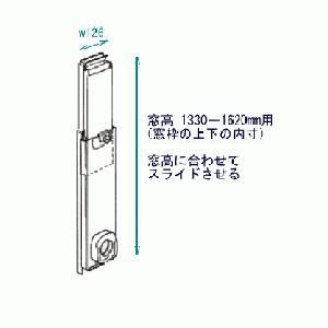 コロナ部品:長窓用ダクトパネル/HDP-100M冷風・衣類乾燥除湿機用|tvc