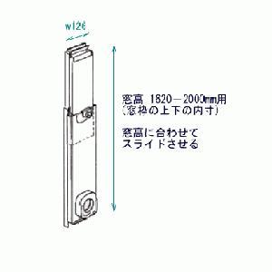 コロナ部品:テラス窓用ダクトパネル/HDP-180M冷風・衣類乾燥除湿機用|tvc