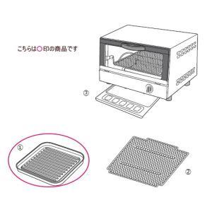 ツインバード部品:天板/432278 オーブントースター用|tvc