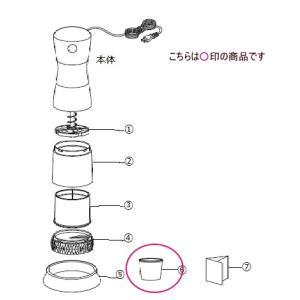ツインバード部品:製氷カップ/432295 かき氷器用〔メール便対応可〕|tvc