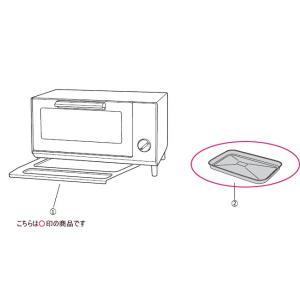 ツインバード部品:トレー/432340 オーブントースター用|tvc