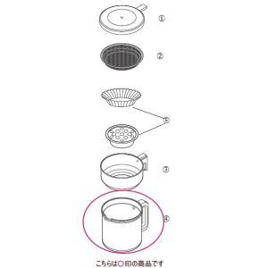ツインバード部品:容器/432363 オイルポット用|tvc